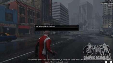 Bullet Knockback 1.4b для GTA 5 второй скриншот