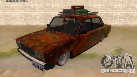 ВАЗ 2107 Ржавый Гринго для GTA San Andreas
