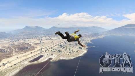 Nice Fly 2.5 для GTA 5 четвертый скриншот