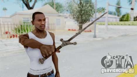 Skyrim Iron Claymore для GTA San Andreas третий скриншот