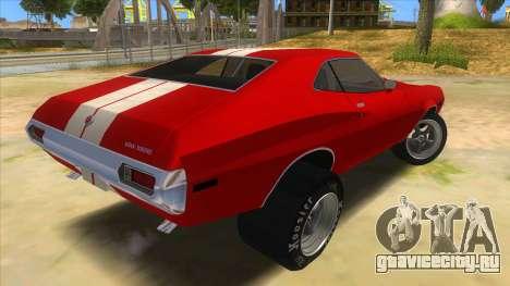 1972 Ford Gran Torino Drag для GTA San Andreas вид справа