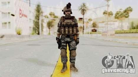 Battery Online Soldier 1 v1 для GTA San Andreas второй скриншот