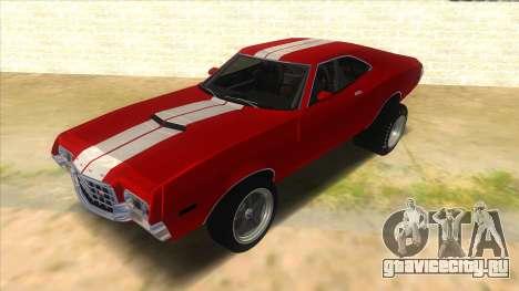1972 Ford Gran Torino Drag для GTA San Andreas