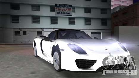 2016 Porsche 918 Spyder Weissach Package для GTA Vice City вид изнутри