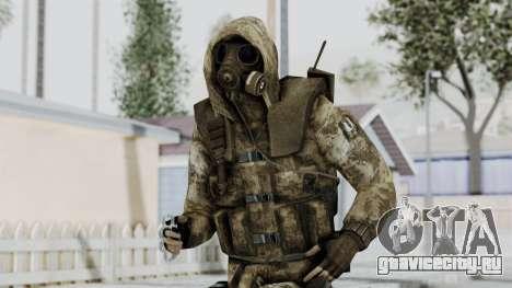 Hodeed SAS 6 для GTA San Andreas
