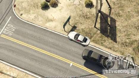 Car Hop [.NET] 1.2 для GTA 5 четвертый скриншот