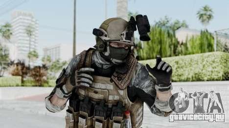 Battery Online Soldier 5 v2 для GTA San Andreas
