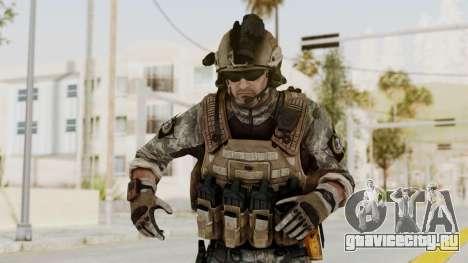Battery Online Soldier 1 v1 для GTA San Andreas