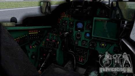 Mi-24V Russian Air Force 46 для GTA San Andreas вид справа