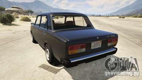 Жигули 2107 для GTA 5