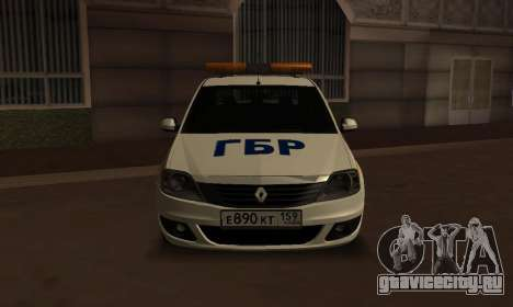 Renault Logan Security Service для GTA San Andreas вид сзади слева
