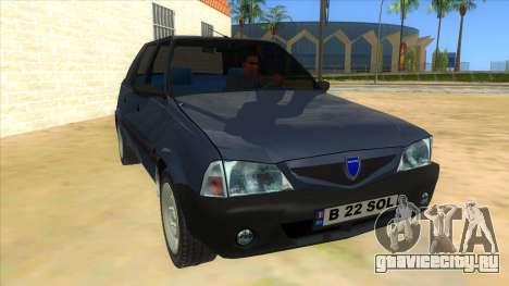 Dacia Solenza V2 для GTA San Andreas вид сзади