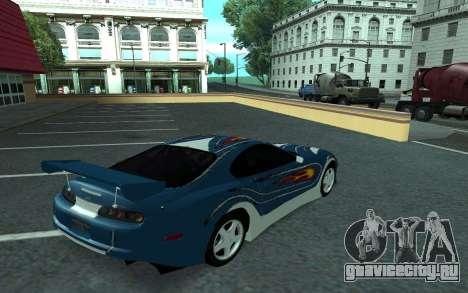 Toyota Supra Tunable для GTA San Andreas вид сверху