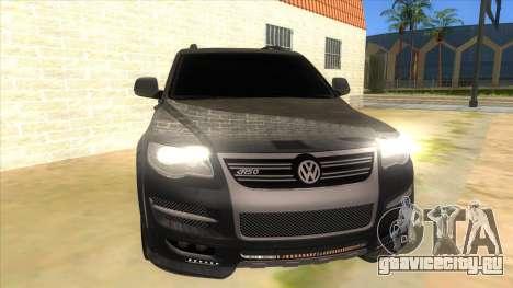 Volkswagen Touareg HQ для GTA San Andreas вид сзади