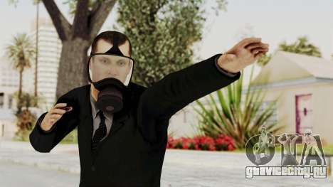 Wanted Weapons Of Fate Bodyguard для GTA San Andreas