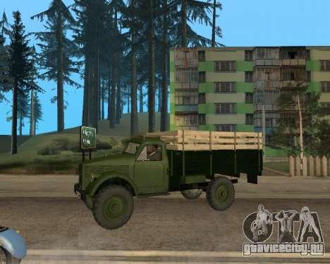 Газ 63 Бортовой для GTA San Andreas