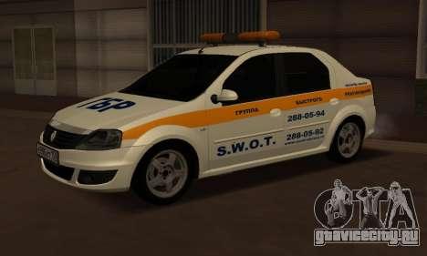 Renault Logan Security Service для GTA San Andreas