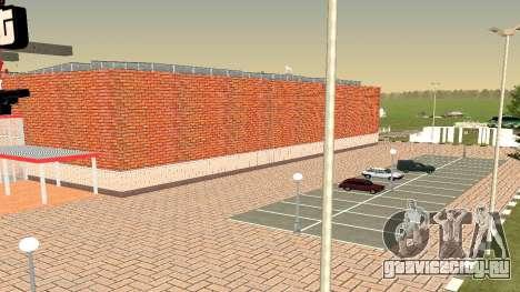 Новые текстуры для Criminal Russia для GTA San Andreas седьмой скриншот