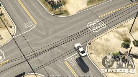 Car Hop [.NET] 1.2 для GTA 5 пятый скриншот