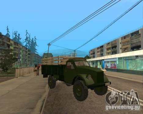 Газ 63 Бортовой для GTA San Andreas вид слева