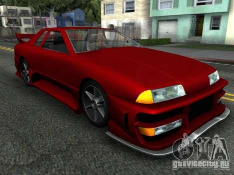 Elegy PFR v1.0 для GTA San Andreas