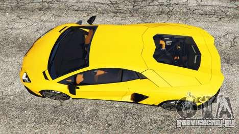 Lamborghini Aventador LP720-4 50th Anniversary для GTA 5 вид сзади