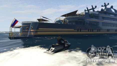 Yacht Deluxe 1.9 для GTA 5