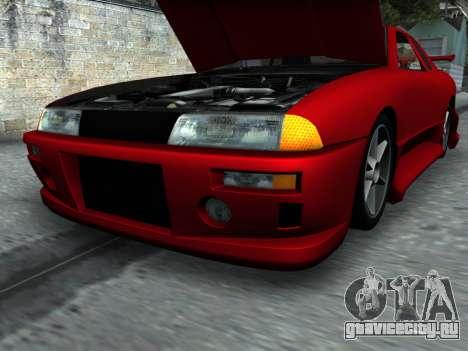 Elegy PFR v1.0 для GTA San Andreas вид снизу