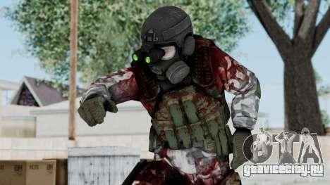 Black Mesa - Wounded HECU Marine v1 для GTA San Andreas