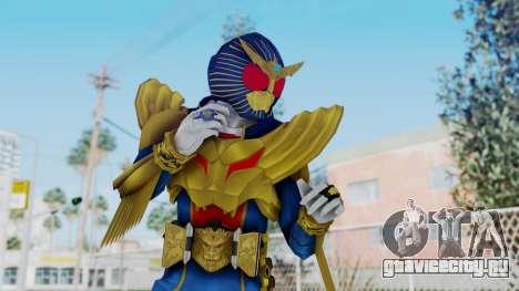 Kamen Rider Hyper Beast для GTA San Andreas