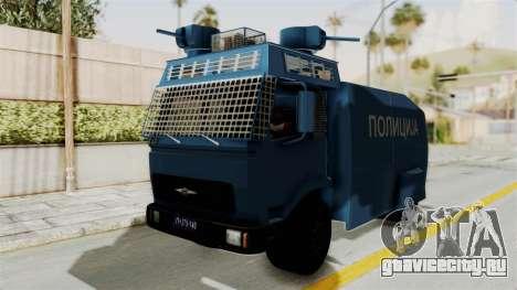 FAP Water Cannon для GTA San Andreas вид сзади слева