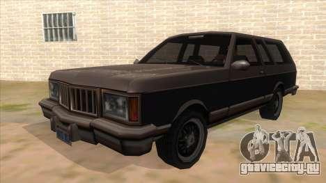 Regina Coupe для GTA San Andreas