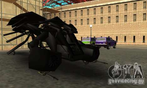 The Dark Knight Rises BAT v1 для GTA San Andreas