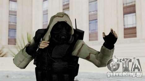 Hodeed SAS 2 для GTA San Andreas