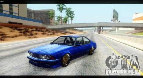 BMW M635 CSi (E24) для GTA San Andreas вид сбоку