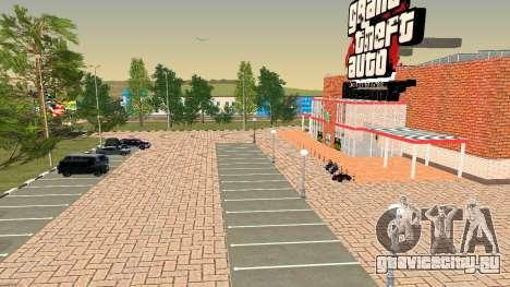Новые текстуры для Criminal Russia для GTA San Andreas