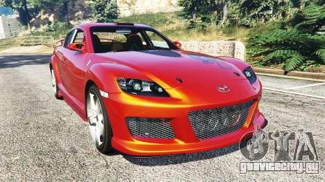 Mazda RX-8 2004 для GTA 5