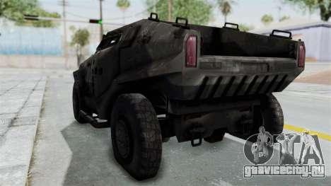 PITBULL from CoD Advanced Warfare для GTA San Andreas вид справа