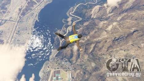 Nice Fly 2.5 для GTA 5 девятый скриншот