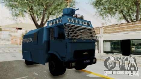 FAP Water Cannon для GTA San Andreas