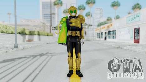 Kamen Rider Beast Chameleo для GTA San Andreas второй скриншот