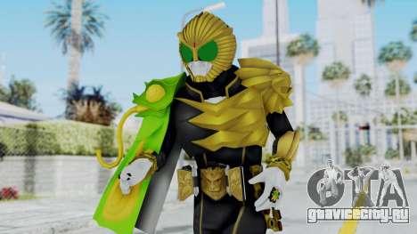 Kamen Rider Beast Chameleo для GTA San Andreas
