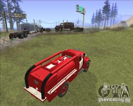 Газ 63 Пожарная машина для GTA San Andreas вид сзади