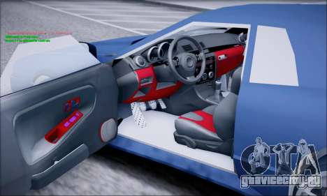 Elegy для GTA San Andreas вид сзади