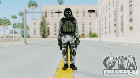 Black Mesa - HECU Marine v1 для GTA San Andreas второй скриншот
