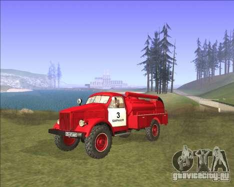 Газ 63 Пожарная машина для GTA San Andreas