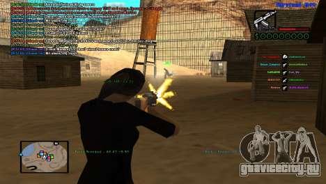 Damage Informer для GTA San Andreas
