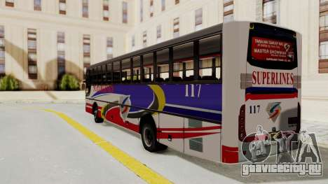 Superlines Ordinary Bus для GTA San Andreas вид слева