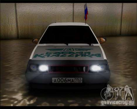 Ваз 2108 Боевая Классика для GTA San Andreas вид справа