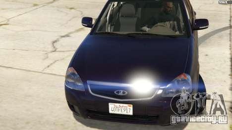 Лада Седан Баклажан для GTA 5 вид сзади